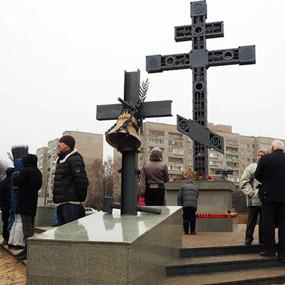 Увековечили память пострадавших за веру и замученных в годы советского террора