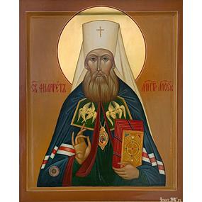Святой Филарет Московский