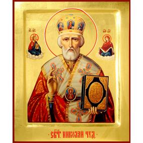 Святитель Николай архиепископ Мир Ликийских