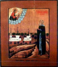 Преподобный Кирилл Челмогорский, просветитель чуди