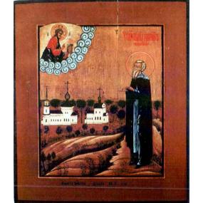Святой Кирилл Челмогорский