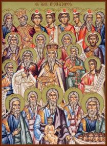 Неделя святых Праотец