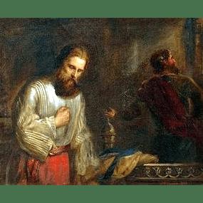<b>28 января 2018 года</b> &#8212; Неделя о мытаре и фарисее