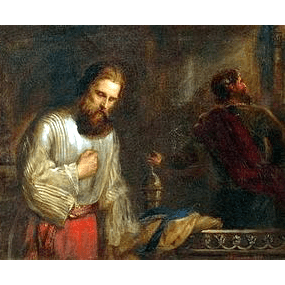 <b>17 февраля 2019 года</b> — Неделя о мытаре и фарисее.