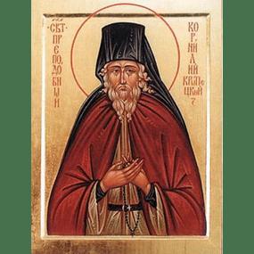 Преподобный Корнилий Крыпецкий
