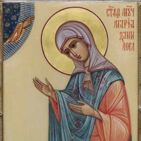 Данилова Мария Федоровна