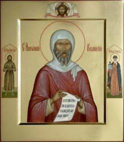 Преподобный Антоний Великий, Египетский