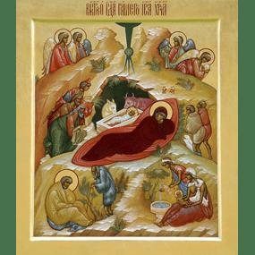 <b>7 января 2018 года</b> &#8212; Рождество Господа и Спаса нашего Иисуса Христа