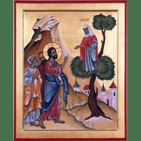 В Неделю о Закхее