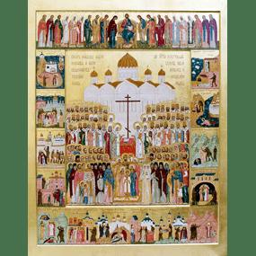 Новомученики и Исповедники