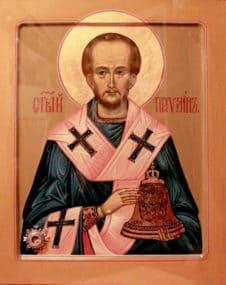 Святитель Павлин Милостивый, епископ Ноланский