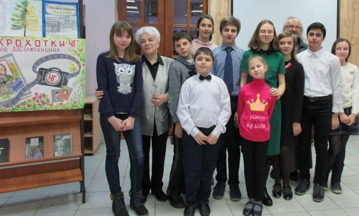 В гостях, в Черноголовке, была Наталья Дмитриевна Солженицына.