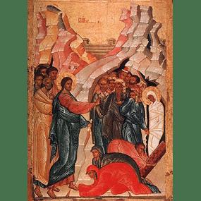 <b>31 марта 2018 года</b> &#8212; Воскрешение праведного Лазаря