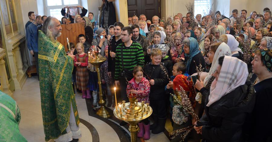 Божественная Литургия в Никольском храме с.Макарово. Вход Господень в Иерусалим.