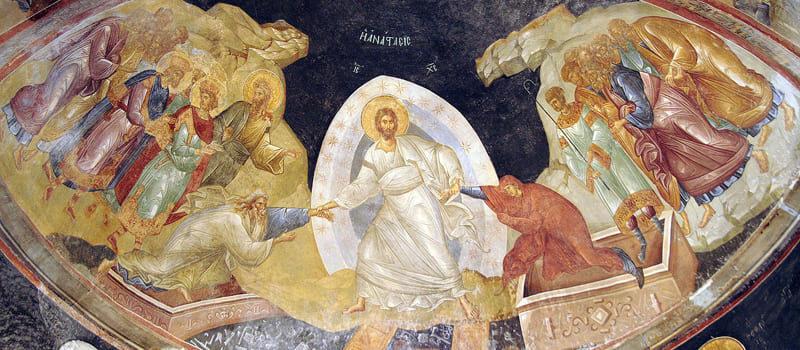 Воскресение Христово. Монастырь Хора, Константинополь.
