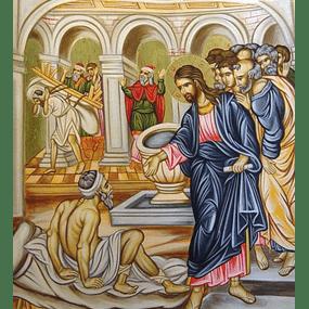 рассказ об исцелении Господом расслабленного в Овчей купели