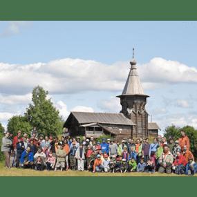 собрание Семейного Туристического Клуба