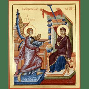 <b>7 апреля 2018 года</b> &#8212; Благовещение Пресвятой Богородицы