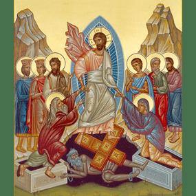 <b>8 апреля 2018 года</b> &#8212; Светлое Христово Воскресение. Пасха.