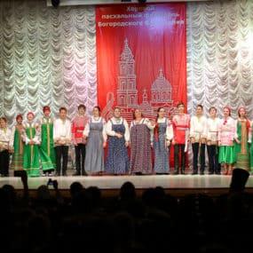 Пасхальный хоровой фестиваль «Наша Пасха»
