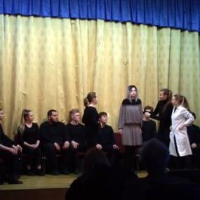 Спектакль «Доктор-Лиза».