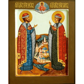 Блгв. князья Борис и Глеб