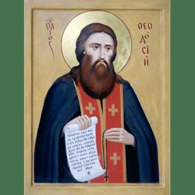 Преподобный Феодосий, игумен Киево-Печерский.