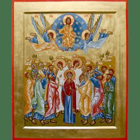 <b>17 мая 2018 года</b> &#8212;  Праздник Вознесения Господня