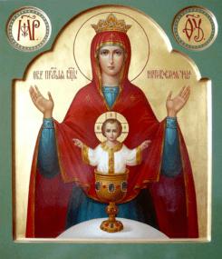 Иконы Божией Матери «Неупиваемая Чаша»