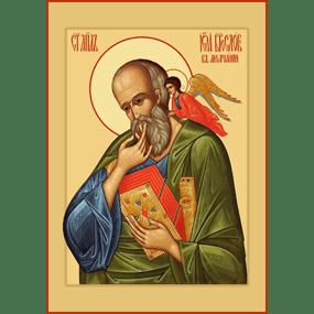 Ап. и ев. Иоанн Богослов