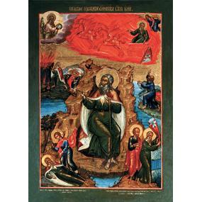 <b>2 августа 2018 года</b> &#8212; Пророк Илия Фесвитянин