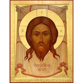 Нерукотворного Образа Господа