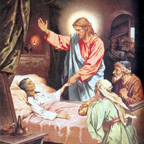 Воскрешениe дочери Иаира.