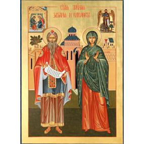 Память пророка Захарии и праведной Елизаветы