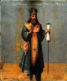 Святитель Феодосий, архиепископ Черниговский и всея России чудотворец