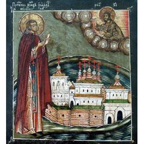 Преподобный Иоасаф Каменский (в миру Андрей Вологодский, князь)
