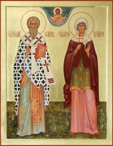 Священномученик Киприан и мученица Иустина