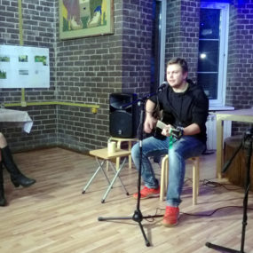 Концерт-беседа «Стихи и Песни о Жизни» Павла Федосова