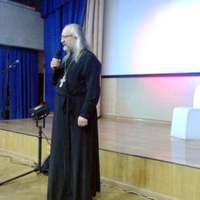 Спектакль «Евгений Онегин»