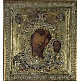 <b>4 ноября 2018 года</b> &#8212; Казанская икона Божией Матери.
