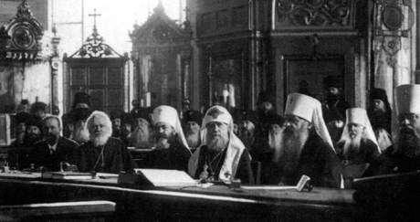 Память Отцов Поместного Собора Церкви Русской 1917-1918 годов.