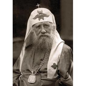 <b>18 ноября 2018 года</b> — Святитель Тихон (Белавин), патриарх Московский