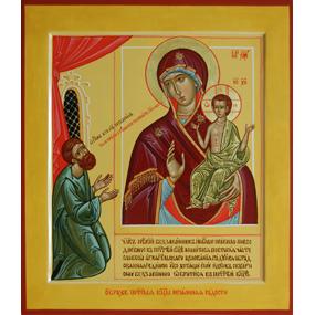 Икона Божией Матери, именуемая «Нечаянная Радость».