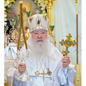 Рождественское послание митрополита Ювеналия (2019)