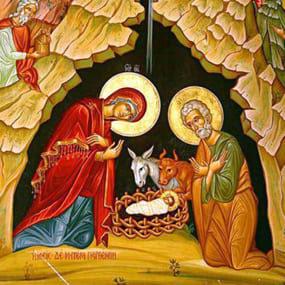 Нас ради человек и нашего ради спасения сшедшаго с небес…