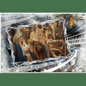 <b>12 января 2019 года</b> &#8212; Суббота по Рождестве Христовом