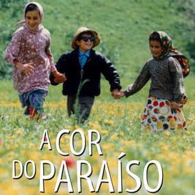 Кинофильм «Цвет рая» иранского режиссёра Маджида Маджиди.