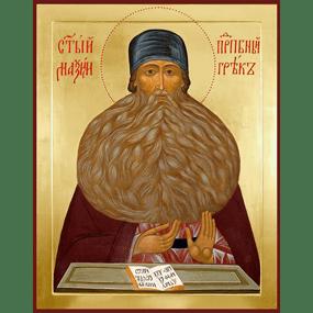 <b>3 февраля 2019 года</b> — Преподобный Максим Грек