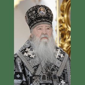 Благословение на великий пост митрополита Ювеналия