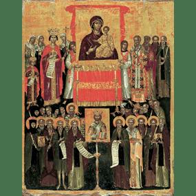 <b>17 марта 2019 года</b> — Неделя 1-я Великого поста. Торжество Православия